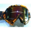 Защитни очила КТМ - с тъмна слюда