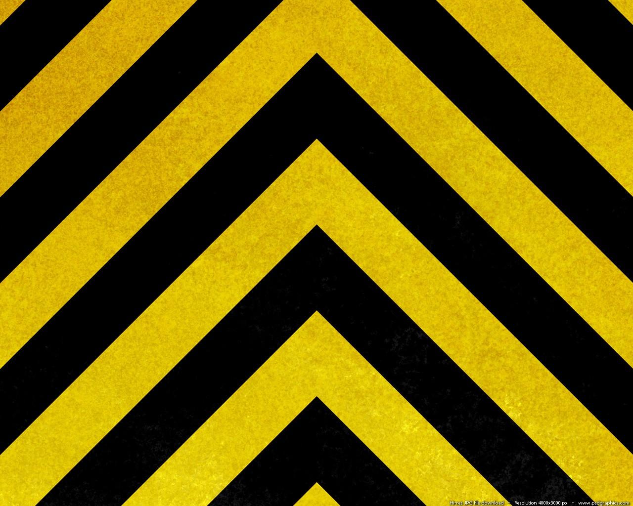 Черно - жълто