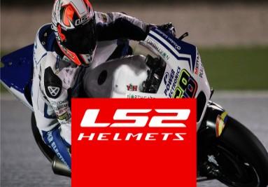 Новите модели каски на LS2 Helmets
